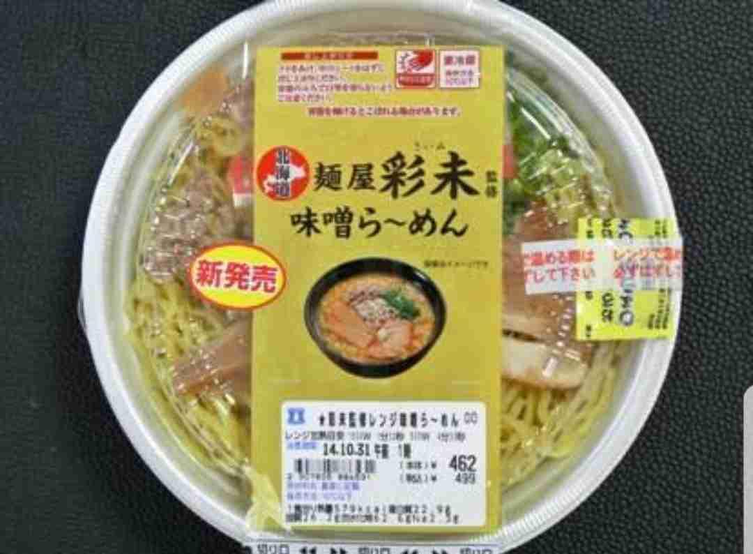 【おすすめ】コンビニの麺類
