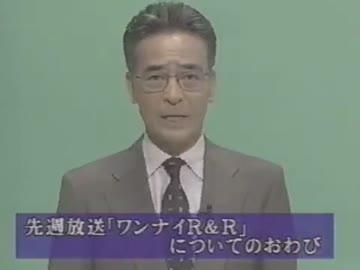 フジテレビ『めちゃイケ』22年目の春に、打ち切りが正式決定!