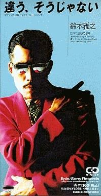 福山雅治が着けると「黒マスク」もカッコいいことが判明「着こなせる人っているんだ」
