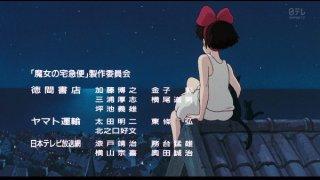 金曜ロードSHOW!:「ラピュタ」「ポニョ」を2週連続放送