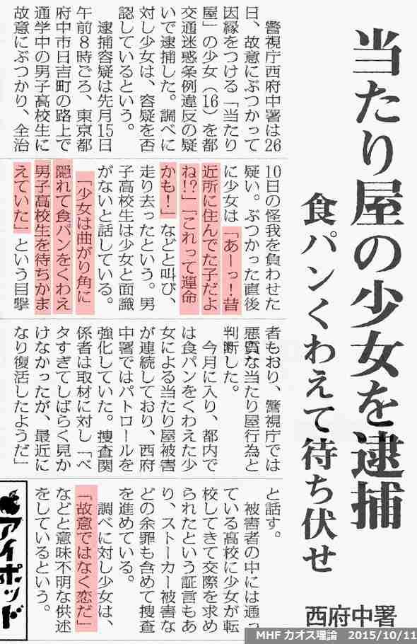 【恋愛】アクションを起こしたいけど迷ってる人〜〜!