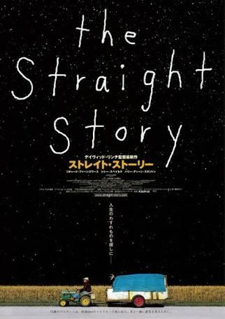 あまり知られていないけど好きな映画