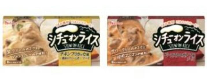 【+-判定】近所のスーパーでコレ売ってる?