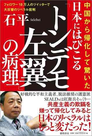山尾志桜里氏「国家と戦う」無所属で衆院選出馬表明も…不倫疑惑説明せず「相手の家族に迷惑かかる」