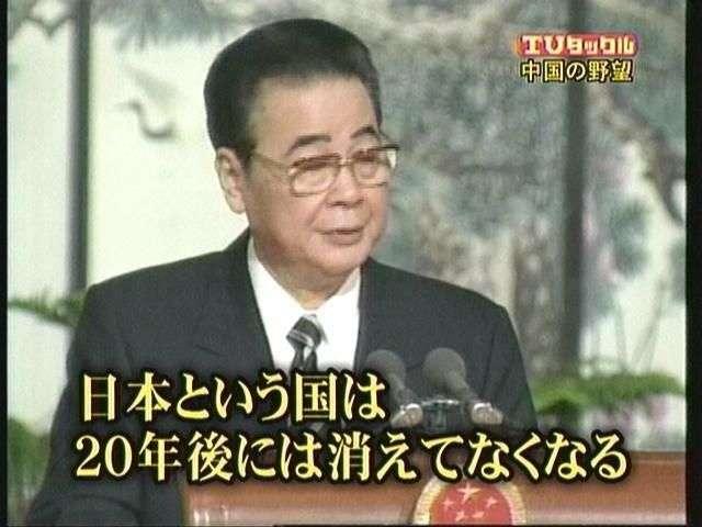 中国当局、旅行会社に日本行き観光ツアー制限を通達
