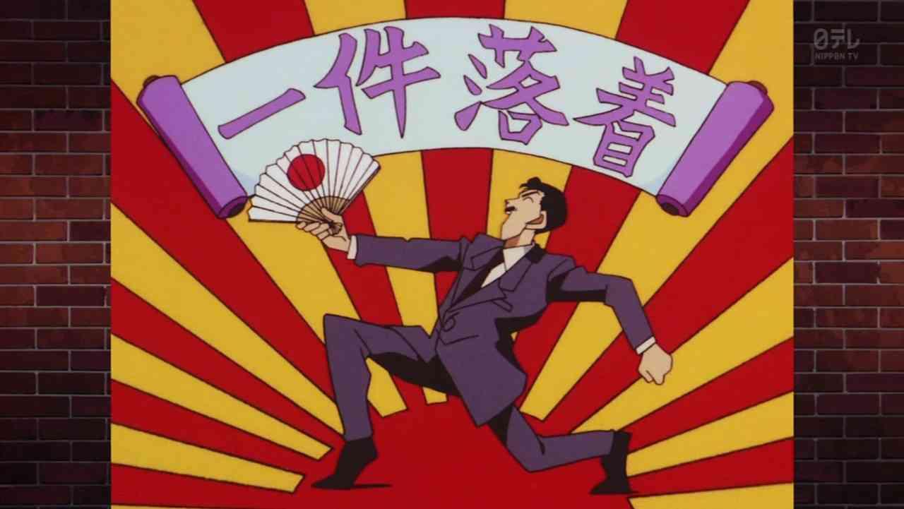 チャン・グンソクの「オレ様すぎる言動」に視聴者ドン引き