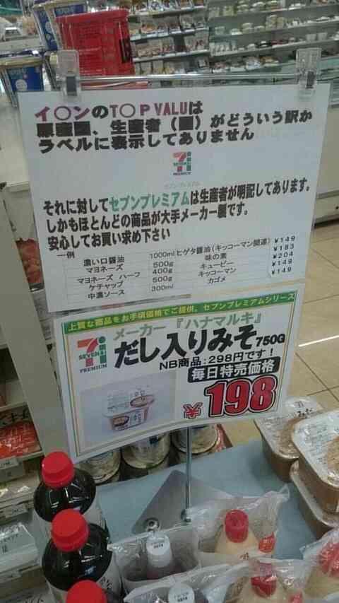 買ってはいけない「激安食品」…ソーセージ、豆腐、ワインに注意