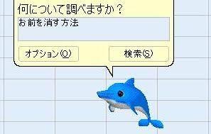 【PC】パソコン今昔物語【Mac】
