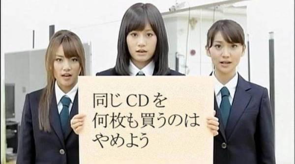 握手会で「CD1000枚買い」派にショック…オリコン、販促イベントなら「3枚と集計」