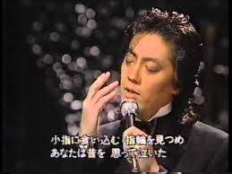 色んなジュリー(沢田研二)が見たい!