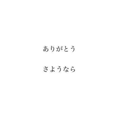 (´・ω・`)←に少しだけ悲しい事を言わせるトピPart2