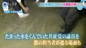 小池百合子都知事「私のエネルギーは都の方に」 国政復帰を否定