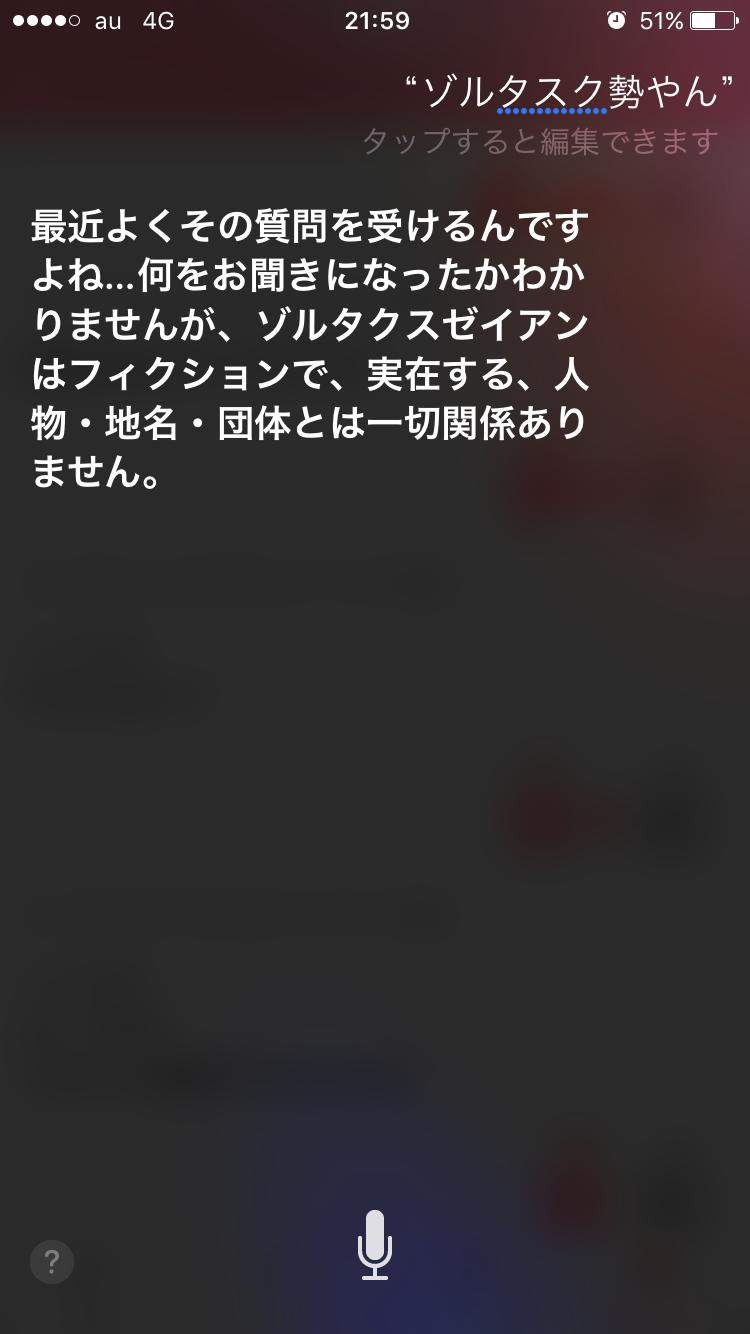【実況・感想】やりすぎ都市伝説スペシャル2017秋
