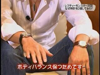 なぜ右手に腕時計をつけるのか 広告代理店社員の答えに反響