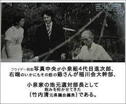 小泉進次郎氏 子育て財源のため「年金返上を」と言い出した