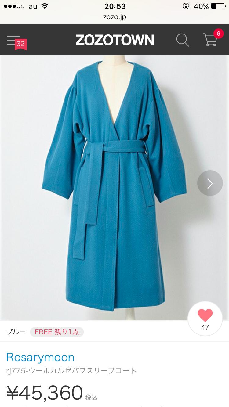 今年はコート、何色を着ますか?