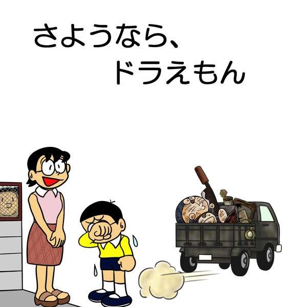 色んなドラえもんが見たい!!