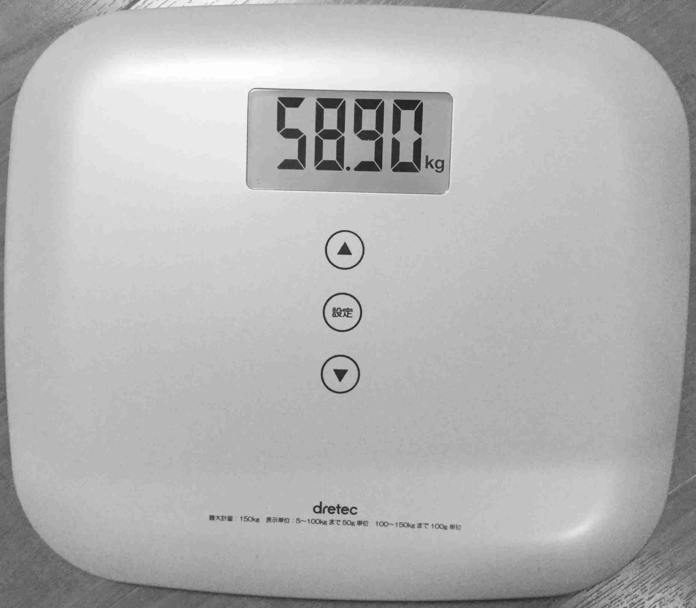 今すぐ体重計に乗って正直に数値を書くトピ