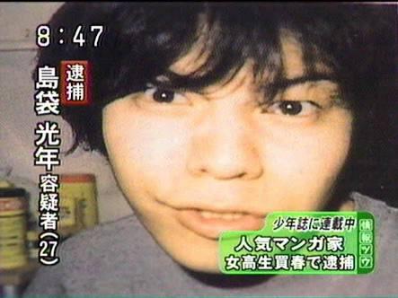 スリムクラブの真栄田賢、100回の不倫を経験 嫁に告白すると…