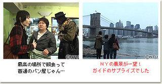 ニューヨーク旅行!オススメ教えて下さい(^o^)