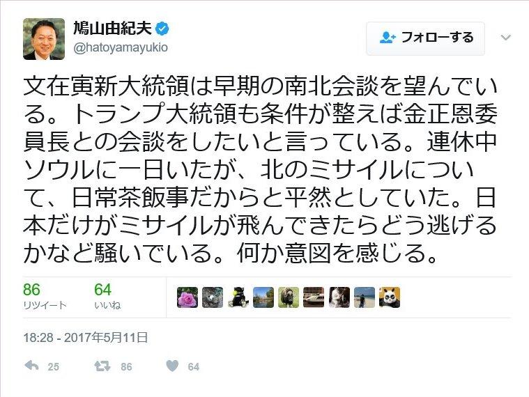 「米国が宣戦布告」 北朝鮮外相→米戦略爆撃機を撃墜する権利がある