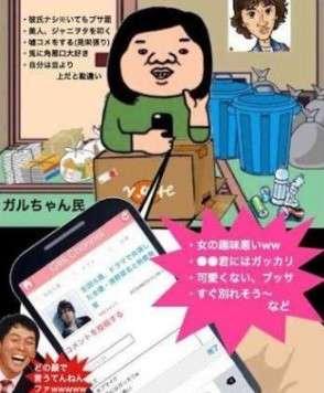 恋コスメ【2017 秋】