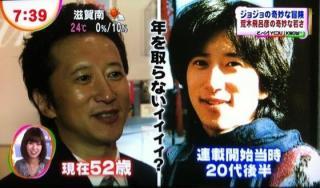 荒川弘がTV初出演!「鋼の錬金術師展」ナビ番組、TOKYO MXで今晩オンエア