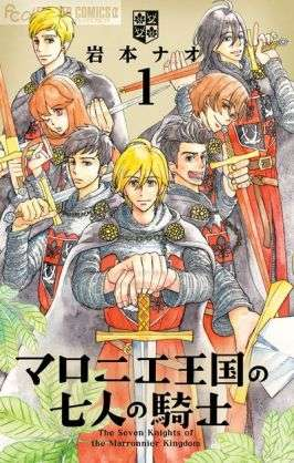 【漫画】早く続きが読みたい!