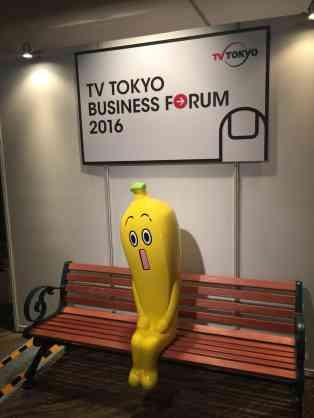 テレビ東京が24時間テレビをやったら。