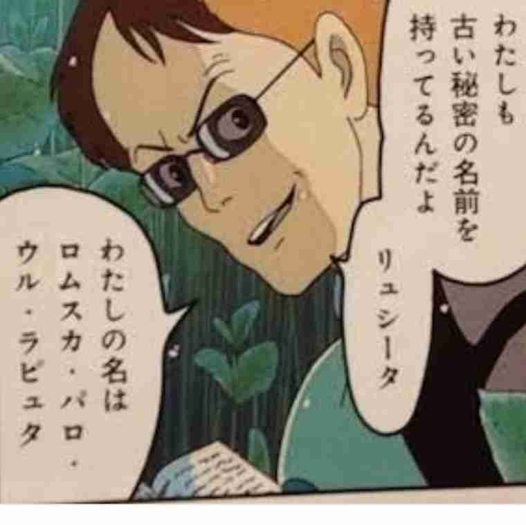 縦読み作品作るトピ