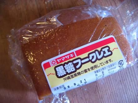 オススメのマイナーお菓子