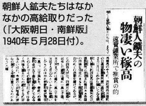 軍艦島、韓国人客急増で横断幕掲げる等のトラブル発生