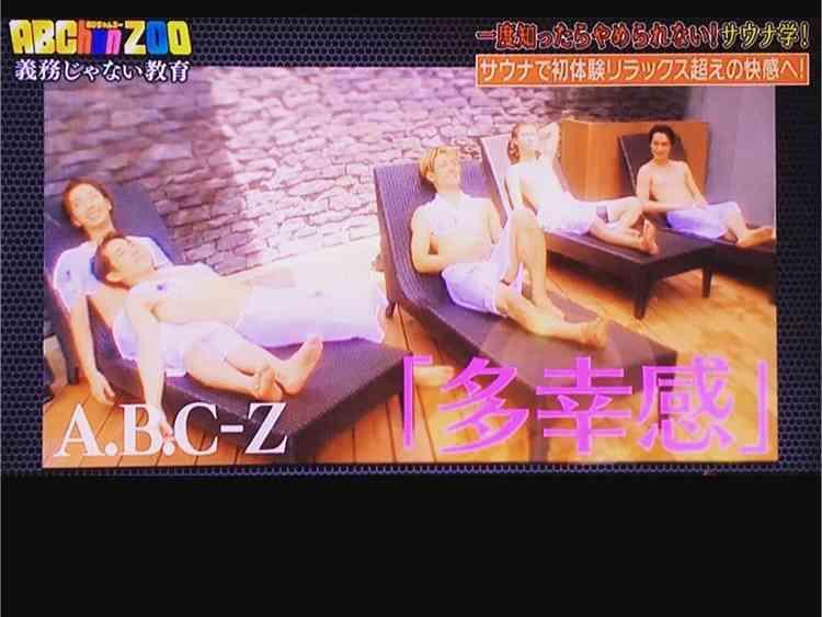 A.B.C-Zが好きな人!!