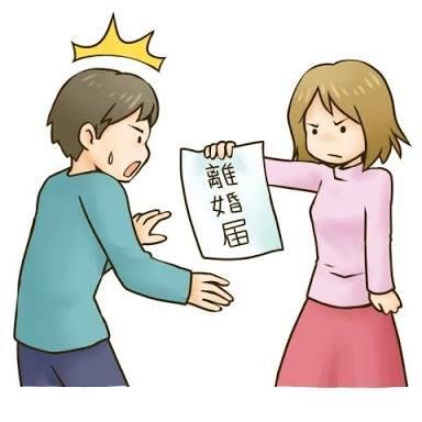 離婚制度なくしたらどうなると思いますか?