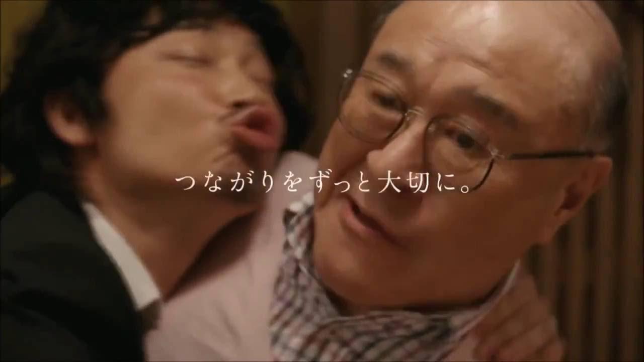 綾野剛さん好きな人