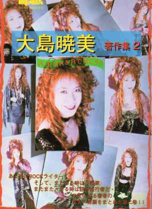 【ヴィジュアル系】麗しき90年代