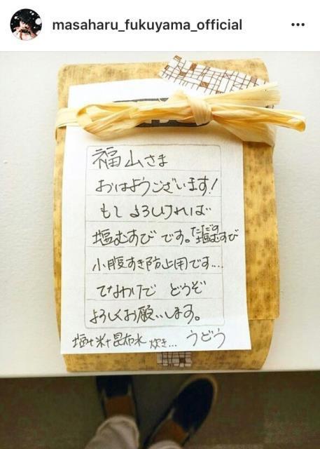 福山雅治、有働由美子アナの心遣いに「楽屋入っていきなり感動」