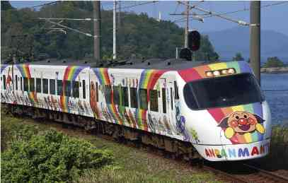 日本の電車の画像を貼って知っていたらプラスを押すトピ