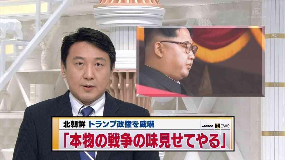 北朝鮮「ICBMに搭載する水爆を新たに製造」