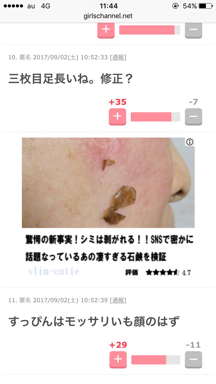 """石原さとみ:6年ぶり写真集発売 表紙は""""完全すっぴん""""ショット"""