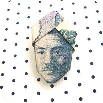 歴史上の人物の画像を貼って誰かわかったらプラスを押すトピ