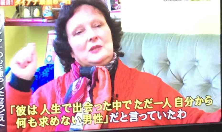 【実況・感想】金曜プレミアム 新証言!ダイアナ最期の一日