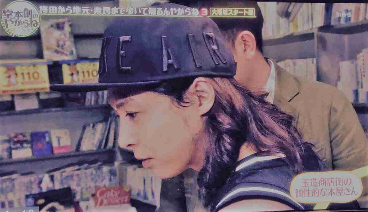KinKi Kids堂本剛が2年ぶりのトークイベントを開催「小喜利の私」