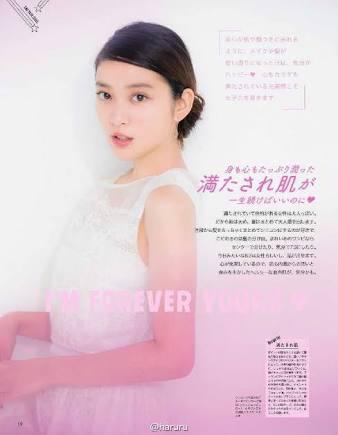 武井咲、連ドラ降板か…妊娠で撮影困難
