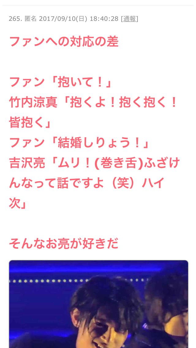 『過保護のカホコ』インスタ、竹内涼真「無防備すぎる寝顔」にファン歓喜!