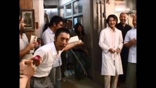 「Dr.コトー診療所」みてた人!