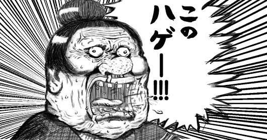 舛添要一氏 小池都知事を批判しツイッター荒れ放題「あんたが言うな!」