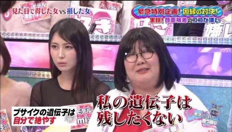 日本の女性が子どもを欲しくない理由1位「子育てをする自信がない」 海外との違い顕著