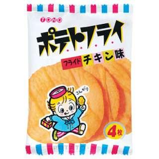 遠足のとき買ってたお菓子!