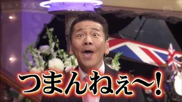 浜崎あゆみ「永遠によっちゃんだけ」インスタで野村義男の卒業説を否定